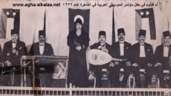أم كلثوم في حلب 1931 : إعلاء صورة الأصالة في موئل الأصالة ، وملحن حلبي مجدد ينتقد!