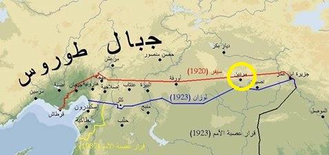 ماردين ضمن الحدود السورية وفق معاهدة سيفر 1920 / اللون الأحمر ، وخارجها وفق معاهدة لوزان 1923 / اللون الأزرق