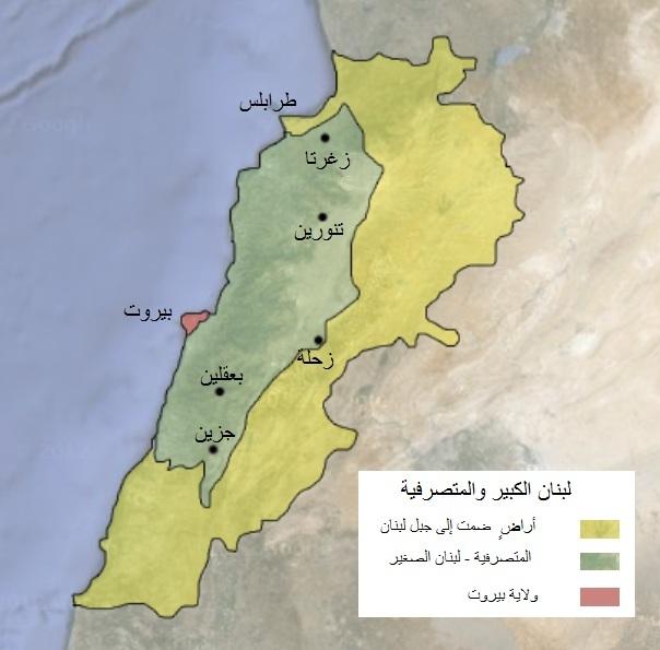 مكونات لبنان الكبير