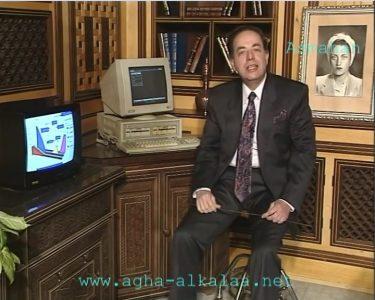 القسم الثاني من الحلقة الثالثة من البرنامج التلفزيوني أسمهان : السنباطي وأسمهان والقصيدة التجديدية