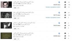 إطلاق التصويت المباشر على الأغاني المرشحة لتكون ضمن أهم 100 أغنية عربية في إطار مشروع كتاب الأغاني الثاني