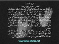 صوِّت لأغاني فيروز في كتاب الأغاني الثاني : طريق النحل ضمن أهم 100 أغنية عربية