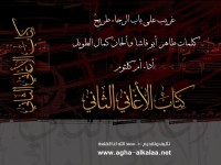 صوِّت لأغاني أم كلثوم في كتاب الأغاني الثاني : غريبٌ على باب الرجاء طريحُ ضمن أهم 100 أغنية عربية